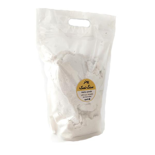 پودر سنگ نمک محلی - 2000 گرم