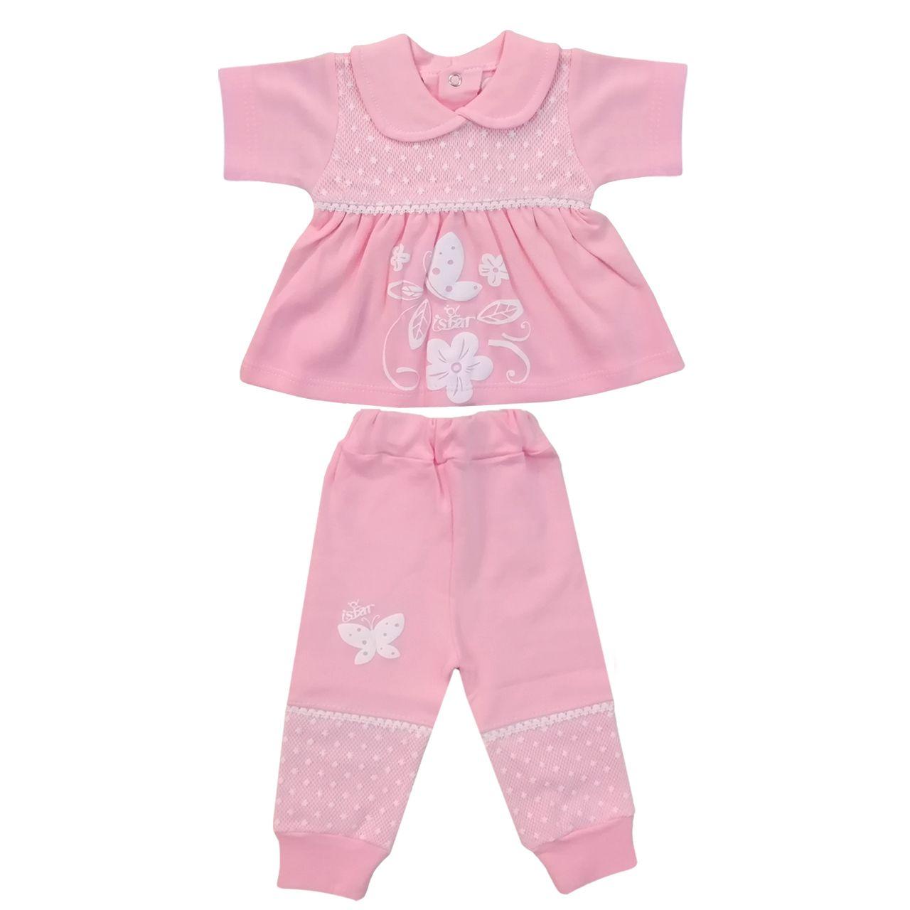 ست بلوز و شلوار نوزادی دخترانه کد 990410 -  - 2