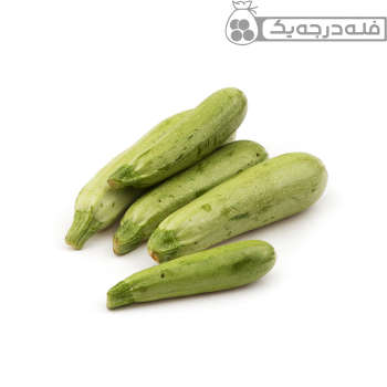کدو سبز فله - 1 کیلوگرم