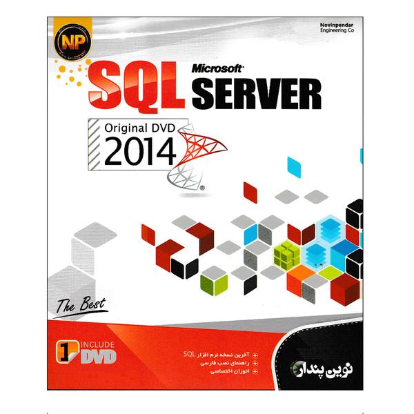 نرم افزار SQL Server 2014 نشر نوین پندار