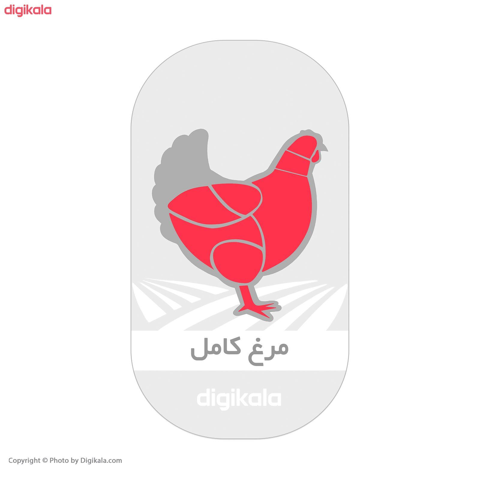 مرغ خورد شده پویا پروتئین وزن 1800 گرم main 1 4