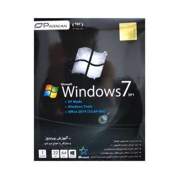سیستم عامل SP1 Windows 7 نشر پرنیان