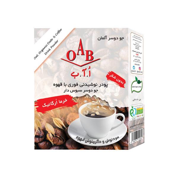 گرمنوش و سردنوش فوری قهوه اُ آ ب - 200 گرم