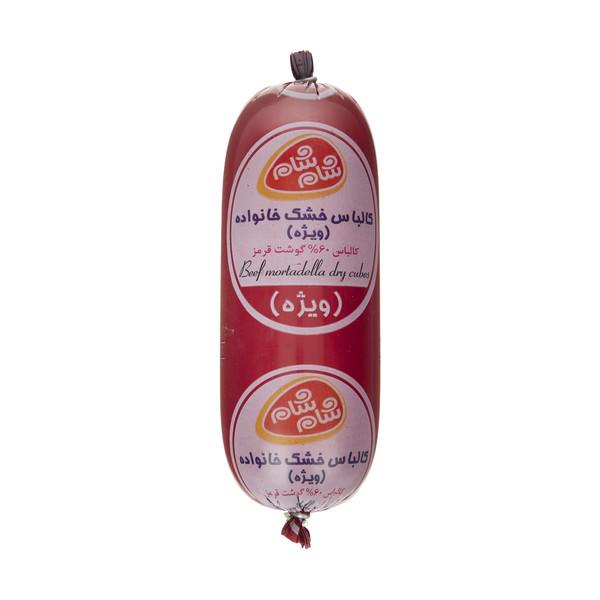 کالباس خشک ويژه خانواده 60 درصد گوشت قرمز شام شام - 500 گرم