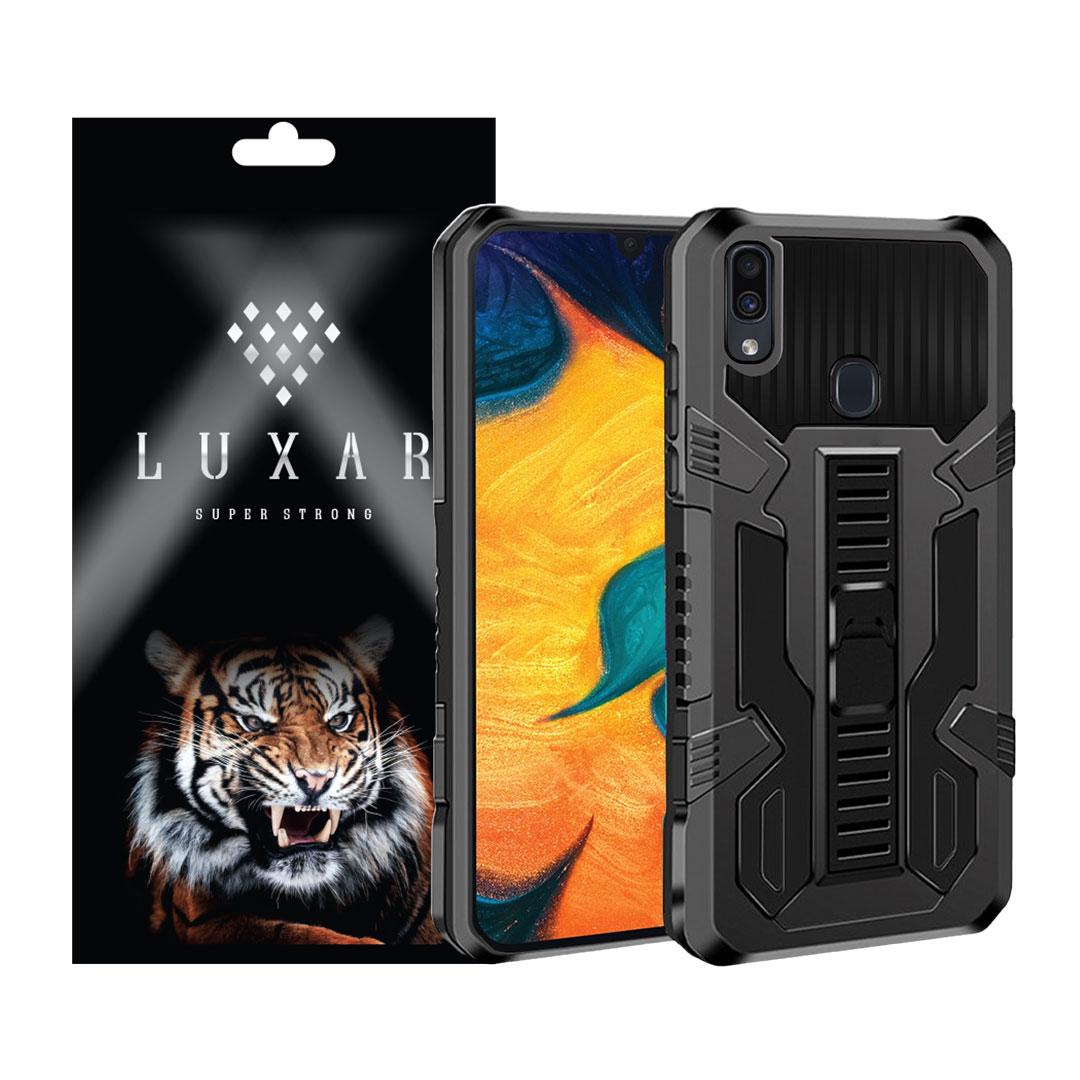کاور لوکسار مدل kikstand-100 مناسب برای گوشی موبایل سامسونگ Galaxy A20/ A30/ M10s