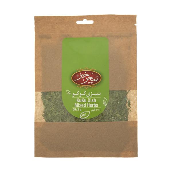 سبزی کوکو خشک  سحرخیز - 50 گرم