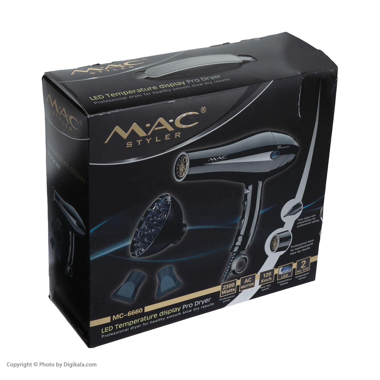 سشوار مک استایلر مدل MC-6660 -  - 8