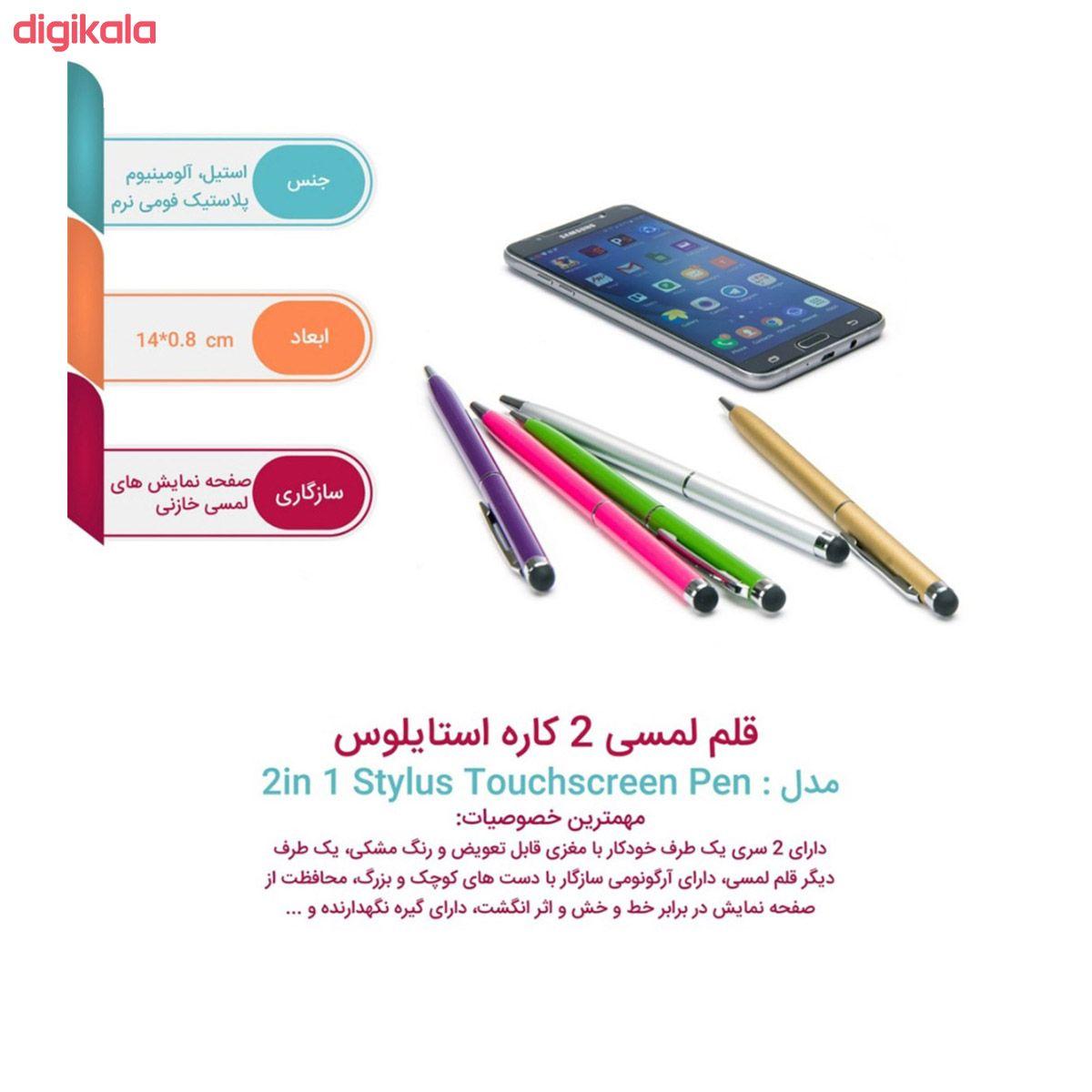 قلم لمسی کد SQMKZX02369 main 1 2