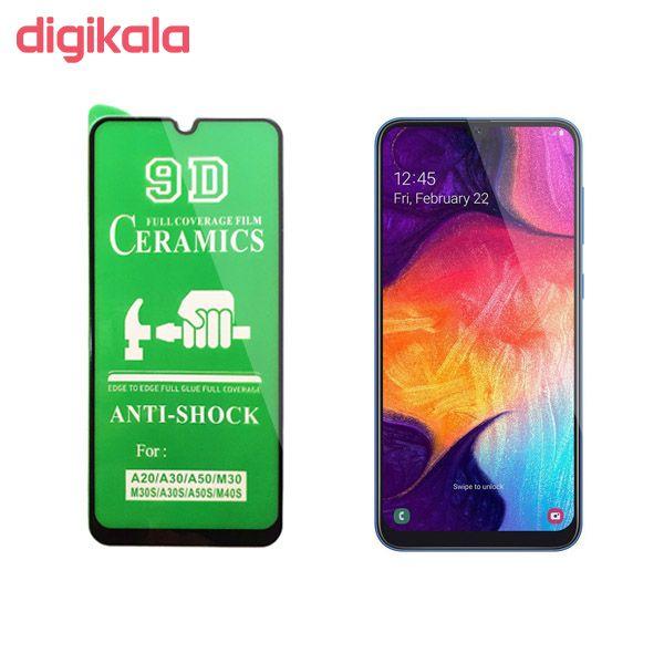 محافظ صفحه نمایش سرامیکی مدل FLCRG01pr مناسب برای گوشی موبایل سامسونگ Galaxy A50 main 1 2