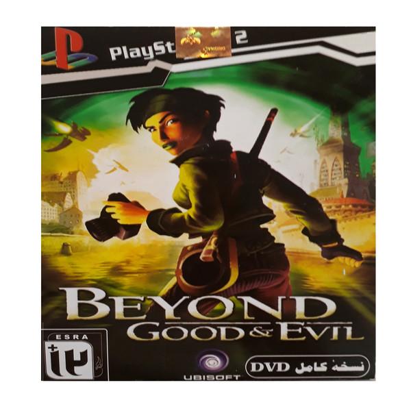 بازی beyond good & evil مخصوص ps2