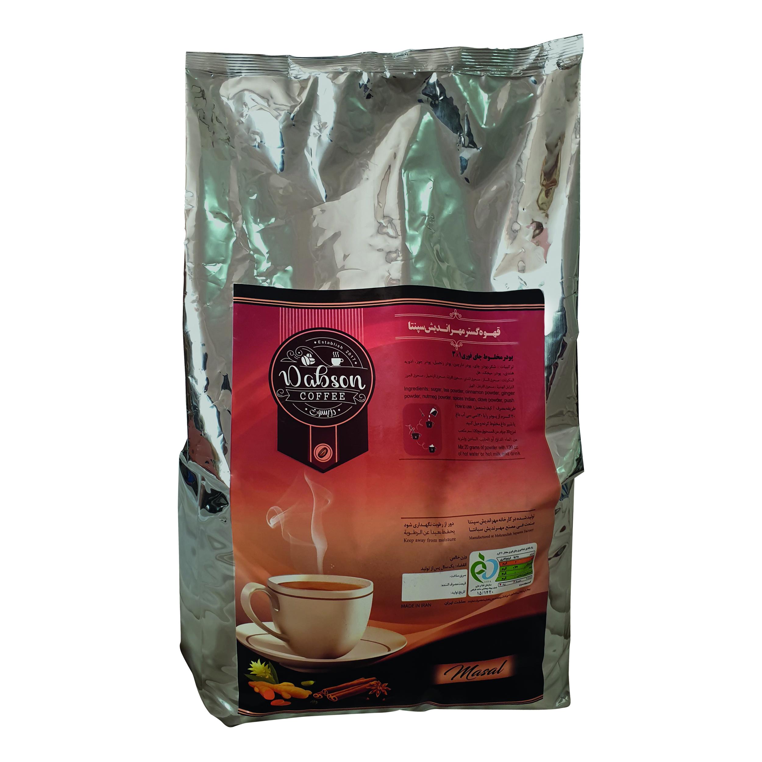پودر مخلوط چای فوری 3x1 دابسون - 7000 گرم