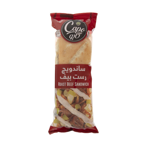 ساندویچ رست بیف پمینا - 1 عدد