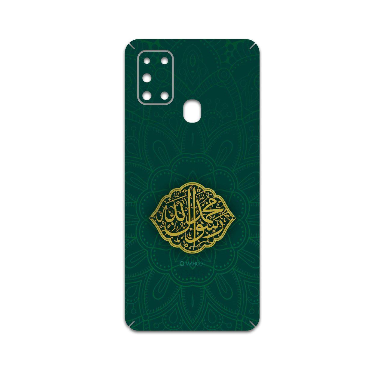 برچسب پوششی ماهوت مدل Mohammad-Rasool-Allah مناسب برای گوشی موبایل سامسونگ Galaxy A21s