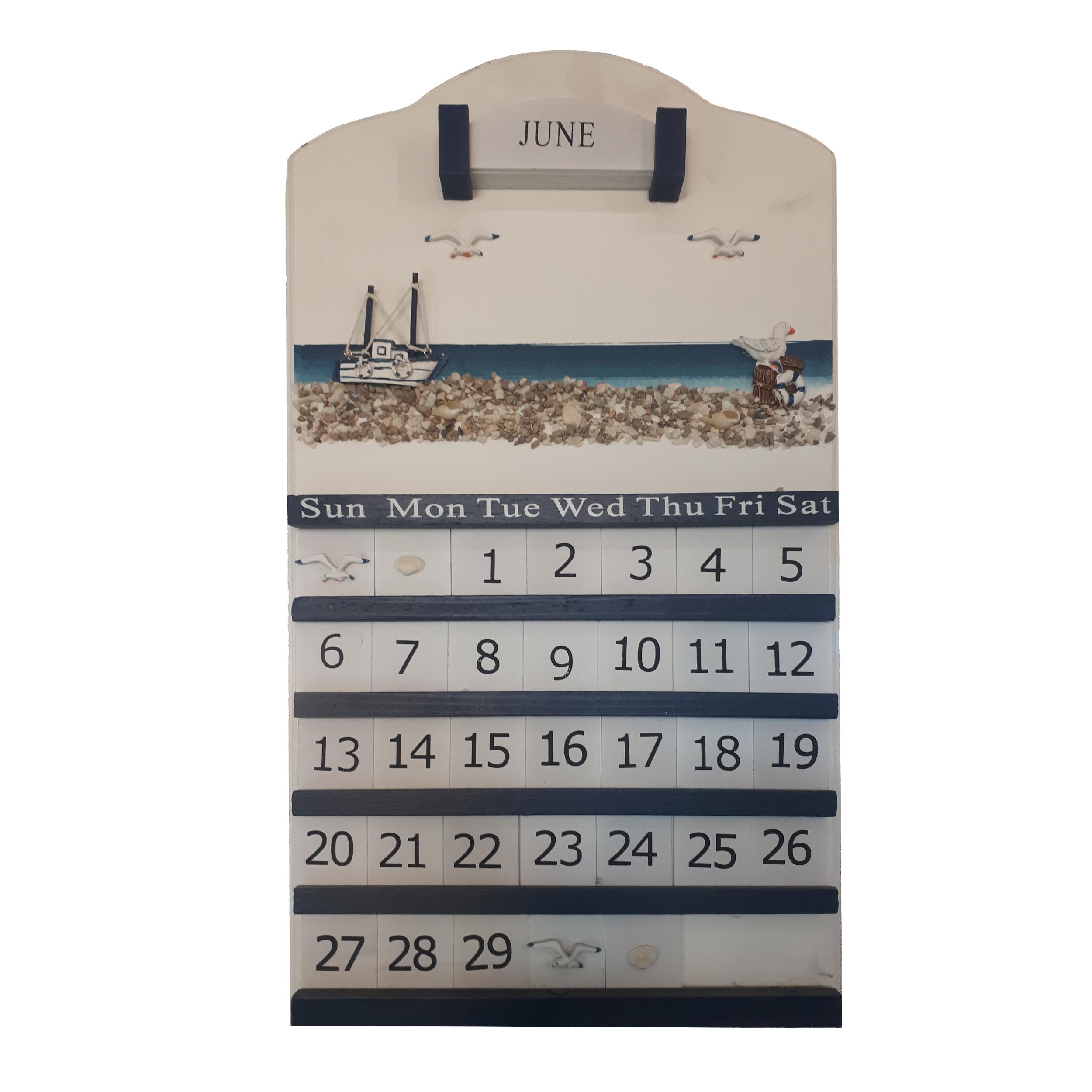 تقویم دیواری سال 1399 کد 00601521