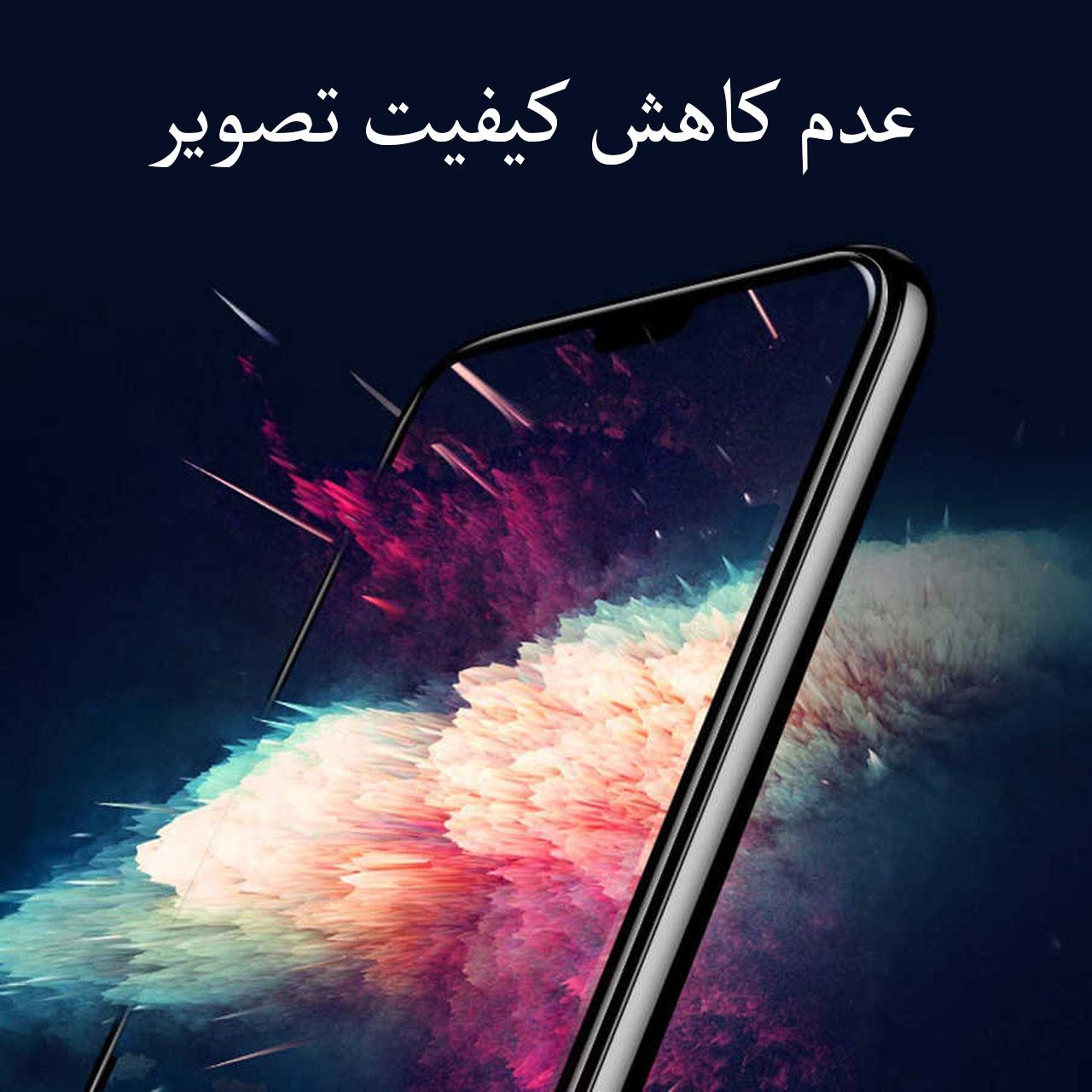 محافظ صفحه نمایش مدل FCG مناسب برای گوشی موبایل اپل iPhone 12 Pro Max main 1 1