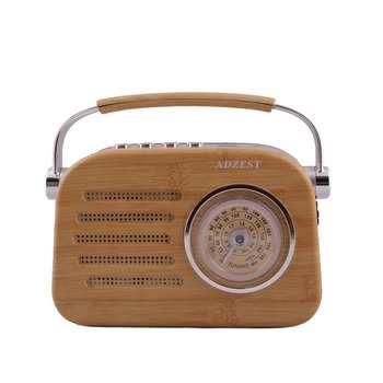 رادیو آدزست مدل P7000