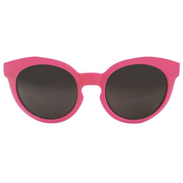 عینک آفتابی دخترانه مدل Kp05