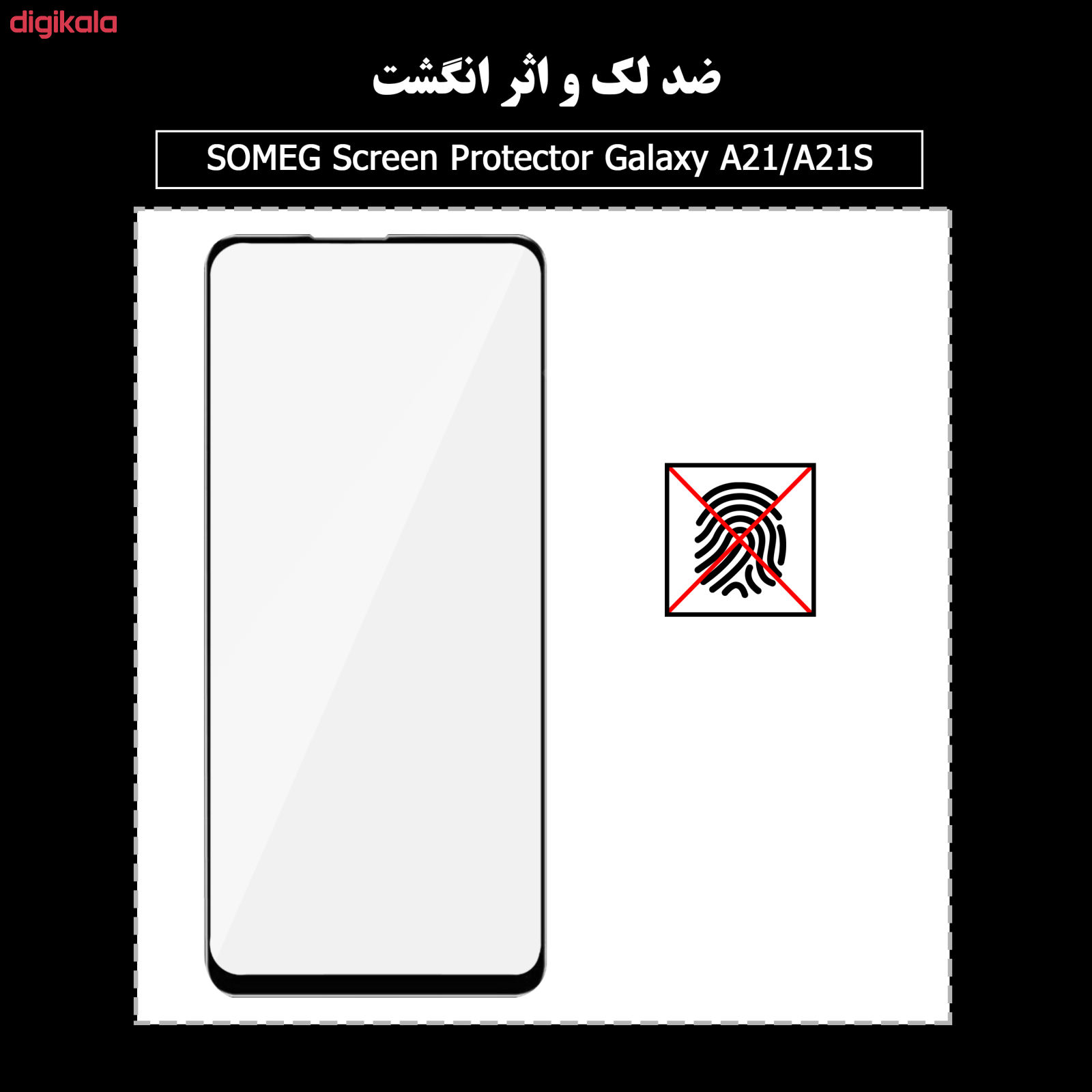 محافظ صفحه نمایش سرامیکی سومگ مدل Ruby-9 مناسب برای گوشی موبایل سامسونگ Galaxy A21 / A21s main 1 3