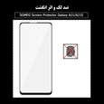 محافظ صفحه نمایش سرامیکی سومگ مدل Ruby-9 مناسب برای گوشی موبایل سامسونگ Galaxy A21 / A21s thumb 3