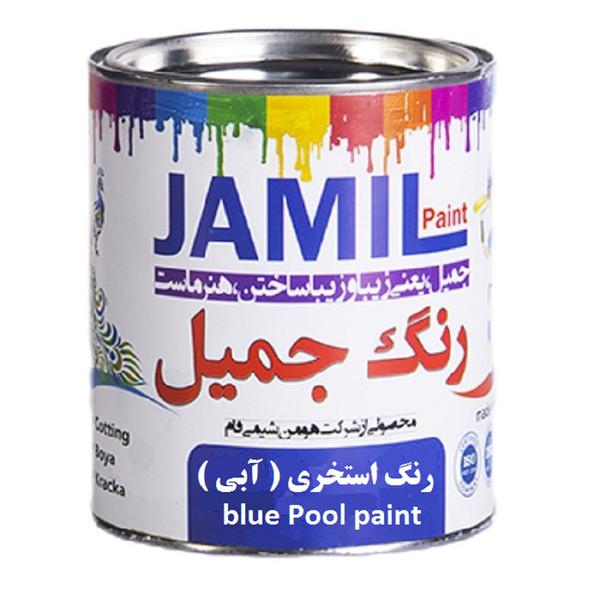 رنگ استخری آبی جمیل مدل solvent کد 913 حجم 1 لیتر