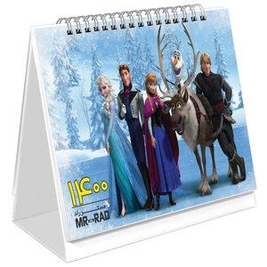 تقویم رومیزی سال 1400 مستر راد طرح السا و آنا کد frozen 1347