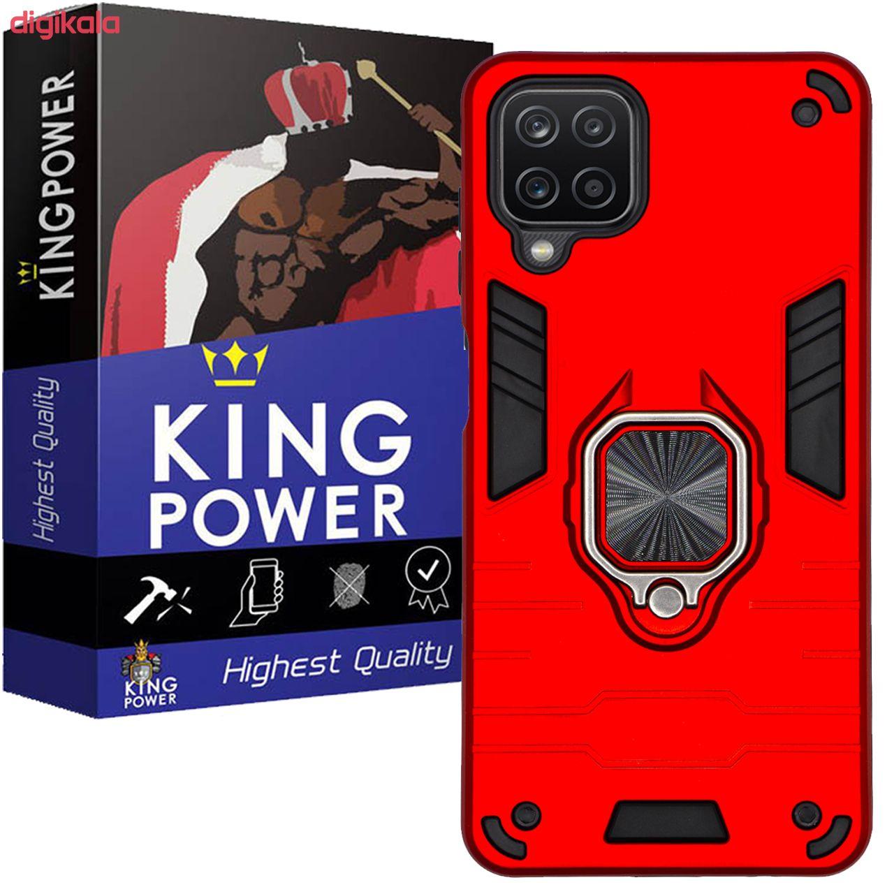 کاور کینگ پاور مدل ASH22 مناسب برای گوشی موبایل سامسونگ Galaxy A12 main 1 1