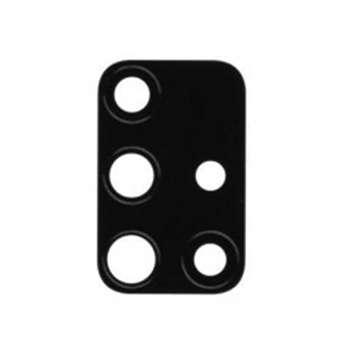 محافظ لنز دوربین مدل Ne-1 مناسب برای گوشی موبایل سامسونگ Galaxy A51