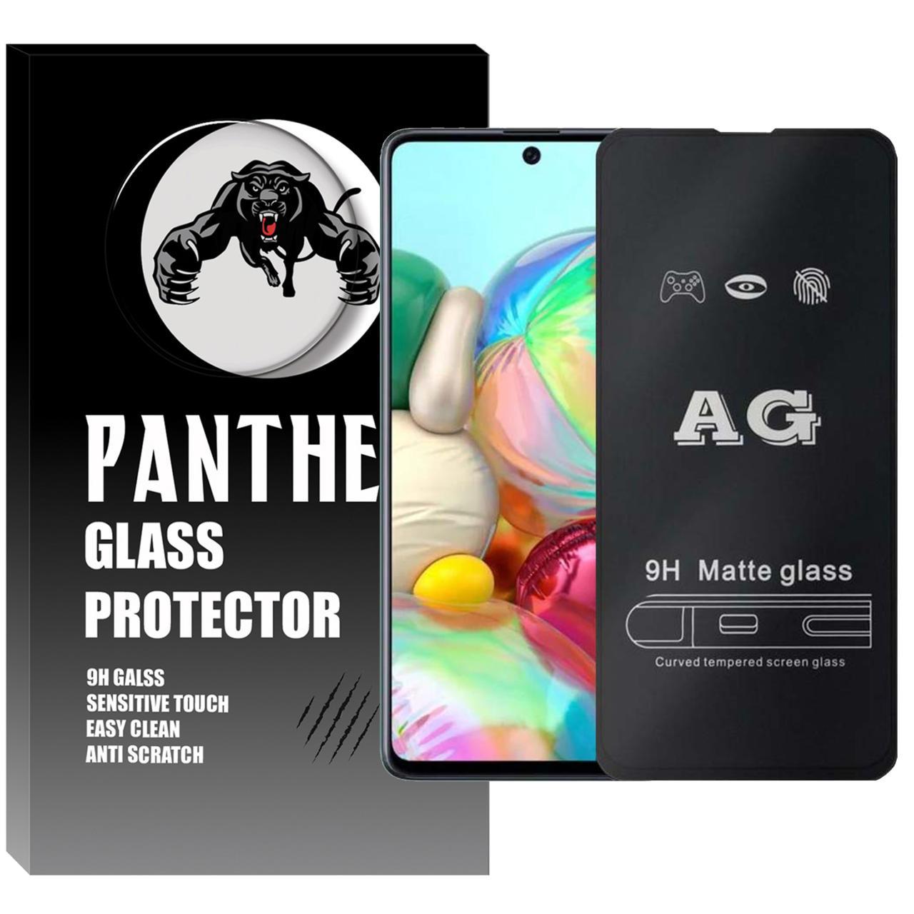 محافظ صفحه نمایش مات پنتر مدل 02-AG مناسب برای گوشی موبایل شیائومی Redmi Note 10 Pro