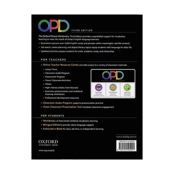 کتاب Oxford Picture Dictionary 3rd Digest Size Hard Cover اثر Jayme Adelson انتشارات آکسفورد