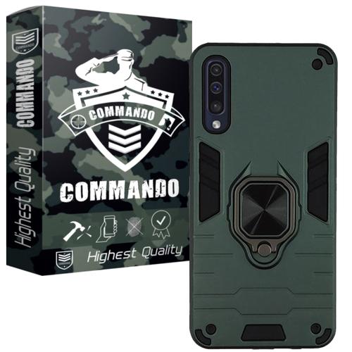 کاور کماندو مدل ASH22 مناسب برای گوشی موبایل سامسونگ Galaxy A70 / A70s