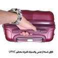 مجموعه چهار عددی چمدان مدل 319363 thumb 18