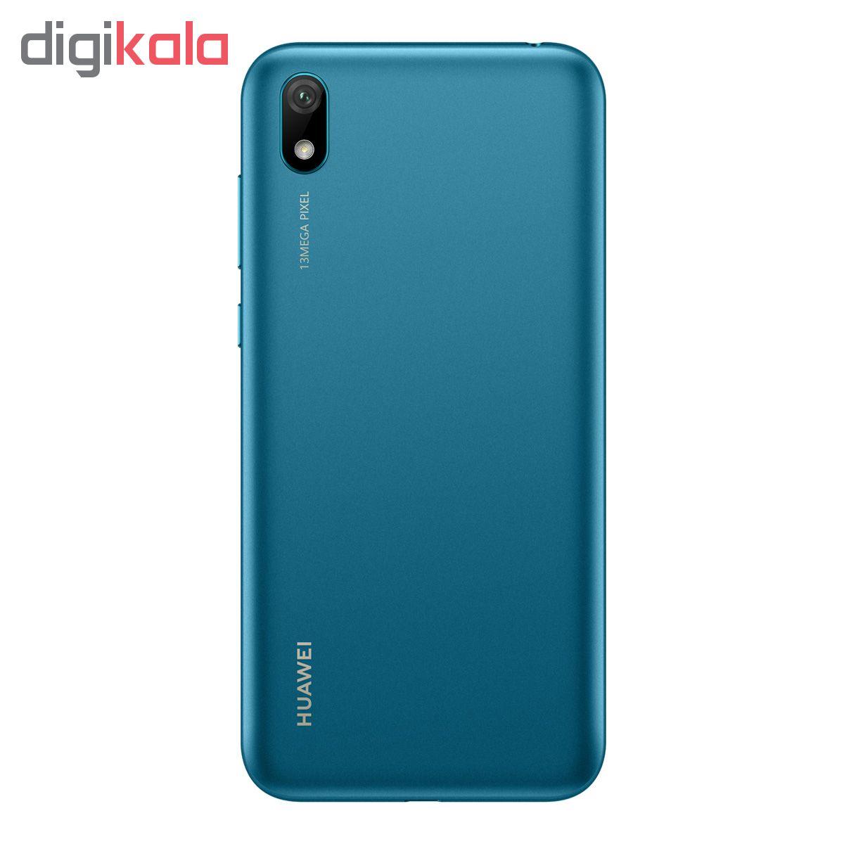 گوشی موبایل هوآوی مدل Y5 2019 AMN-LX9 دو سیم کارت ظرفیت 32 گیگابایت - طرح قیمت شگفت انگیز