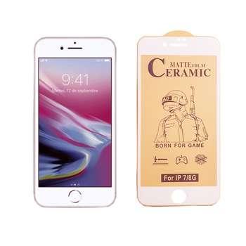 محافظ صفحه نمایش سرامیکی مدل FLCRM01me مناسب برای گوشی موبایل اپل iPhone 7