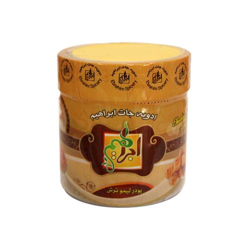 پودر لیموترش خشک ابراهیم - 100 گرم