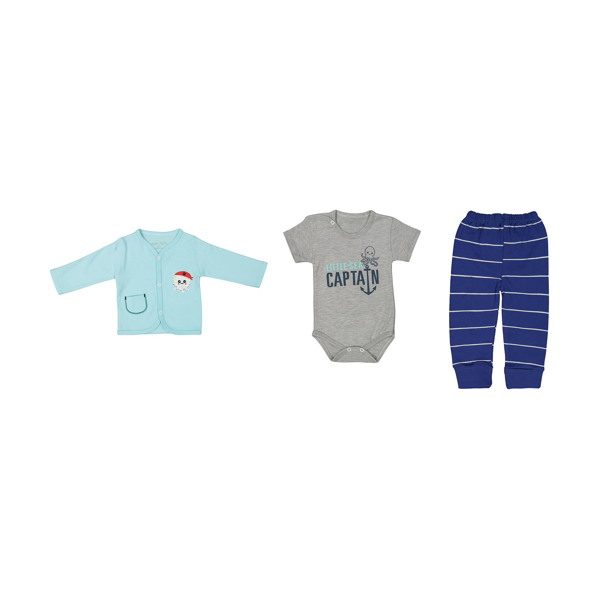 ست 3 تکه لباس نوزاد بی بی وان طرح هشت پا کد 436