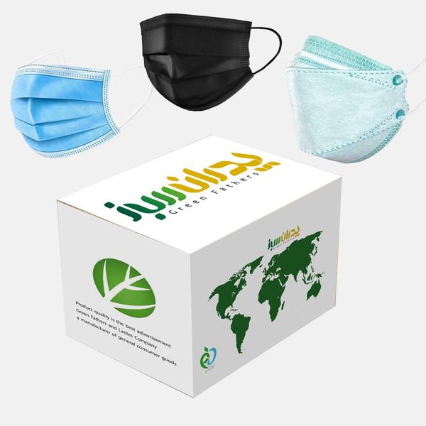 ماسک تنفسی پدران سبز مدل سه بعدی و سه لایه  مجموعه 45 عددی