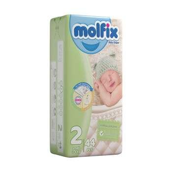 پوشک مولفيکس سايز 2 بسته 44 عددي
