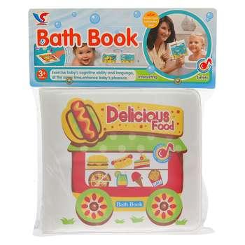 کتاب حمام کودک مدل فست فود کد A501-1