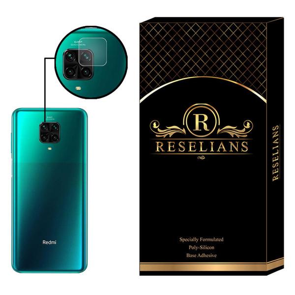 محافظ لنز دوربین رزلیانس مدل RLP مناسب برای گوشی موبایل شیائومی Redmi Note 9 Pro