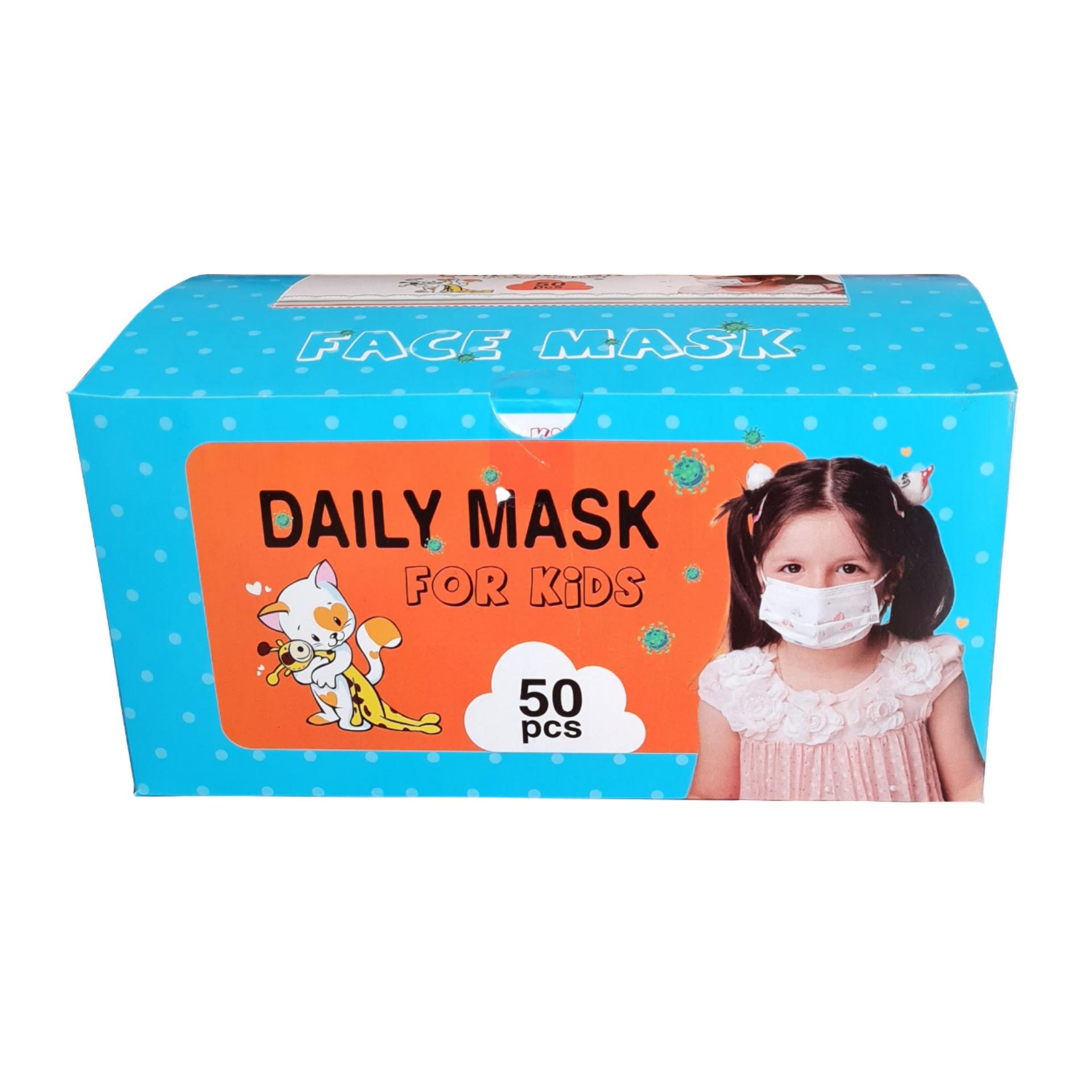 ماسک تنفسی کودک مدل P01 بسته 50 عددی                     غیر اصل