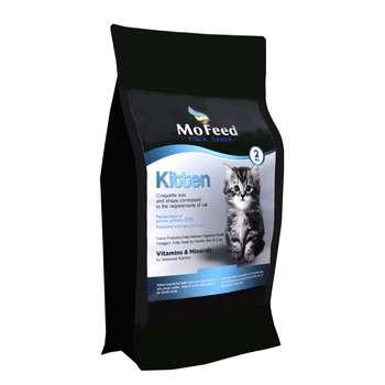 غذای خشک گربه مفید مدل TEH-KITTEN N وزن 2 کیلوگرم