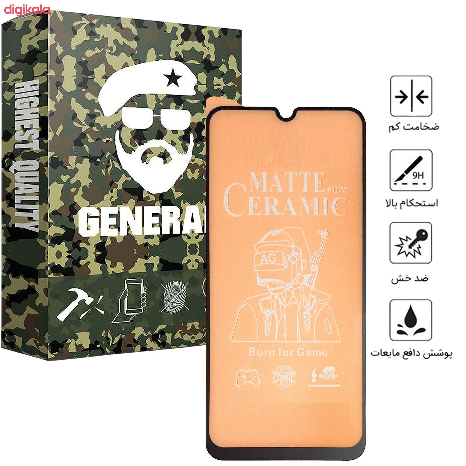 محافظ صفحه نمایش مات ژنرال مدل LKFCM مناسب برای گوشی موبایل سامسونگ Galaxy A70/ A70S main 1 2