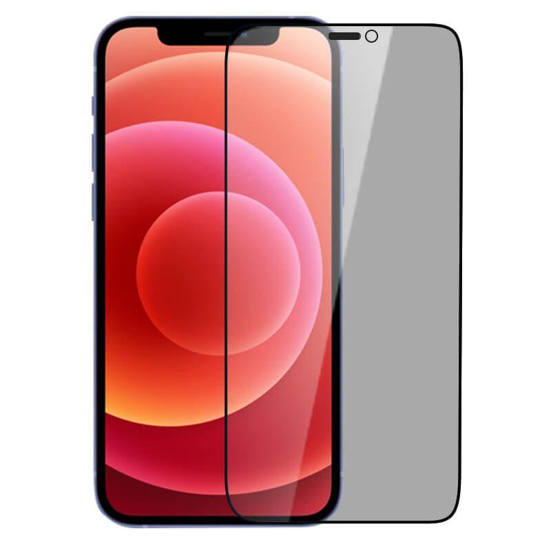محافظ صفحه نمایش حریم شخصی نیلکین مدل Guardian مناسب برای گوشی موبایل اپل IPhone 12 Mini