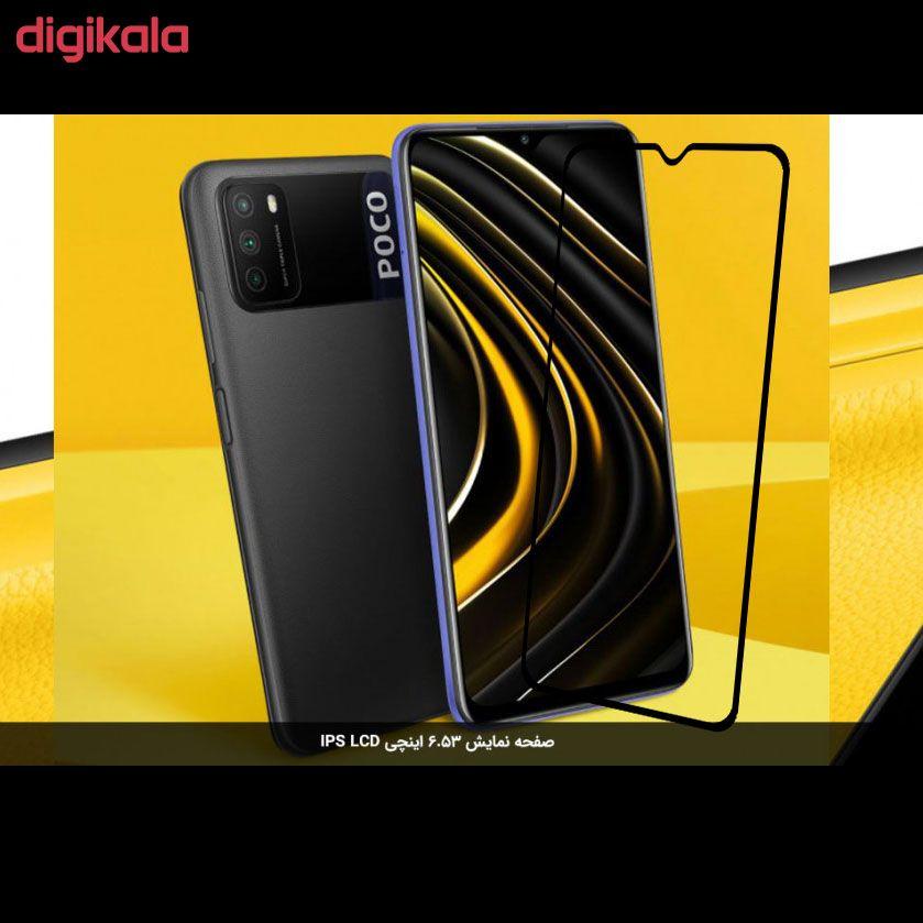 محافظ صفحه نمایش سرامیکی تراستکتور مدل CMC-T مناسب برای گوشی موبایل شیائومی Poco M3 main 1 6