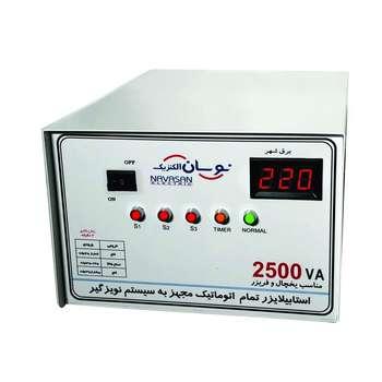 محافظ ولتاژ نوسان الکتریک مدل STB-2500
