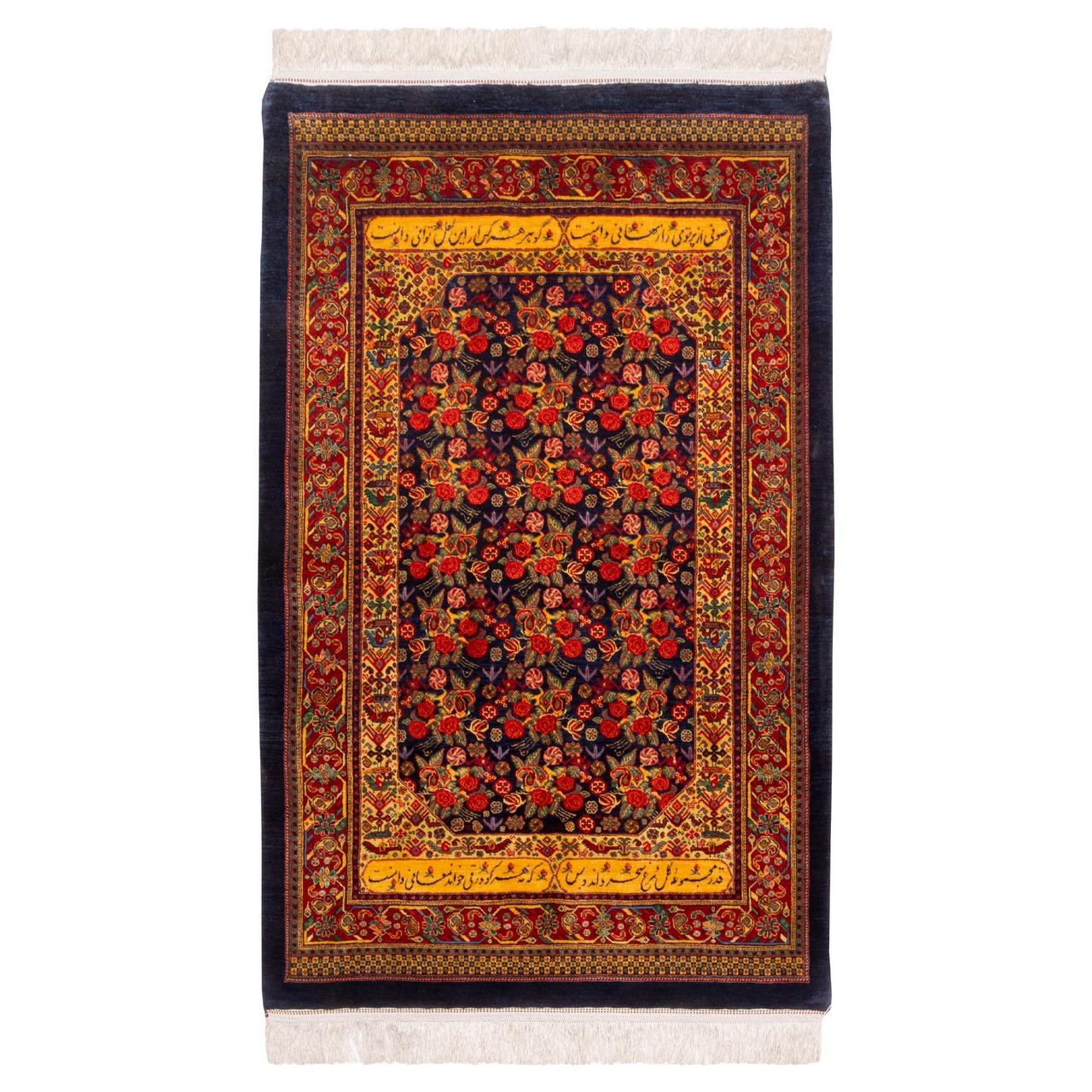 فرش دستباف یک متری سی پرشیا کد 102399