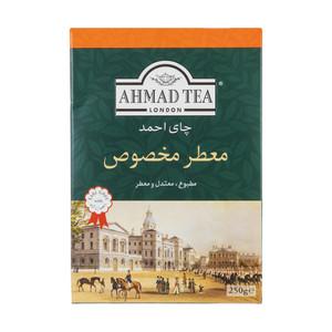 چای معطر مخصوص احمد - 250 گرم