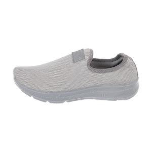 کفش راحتی چابک مدل رامش رنگ طوسی