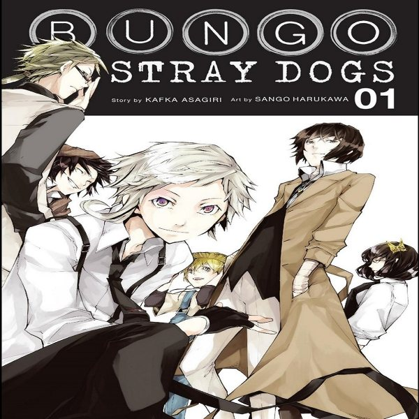 مجله Bungo Stray Dogs 1 دسامبر 2016