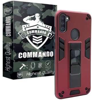 کاور کماندو مدل DAP21 مناسب برای گوشی موبایل سامسونگ Galaxy A11 / M11